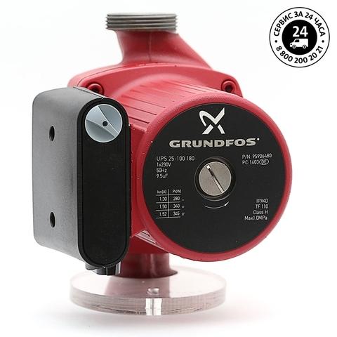 Циркуляционный насос - Grundfos UPS 25-100