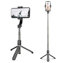 Штатив-монопод-стедикам-стабилизатор для смартфона Gimbal Stabilizer L08 4в1 чёрный