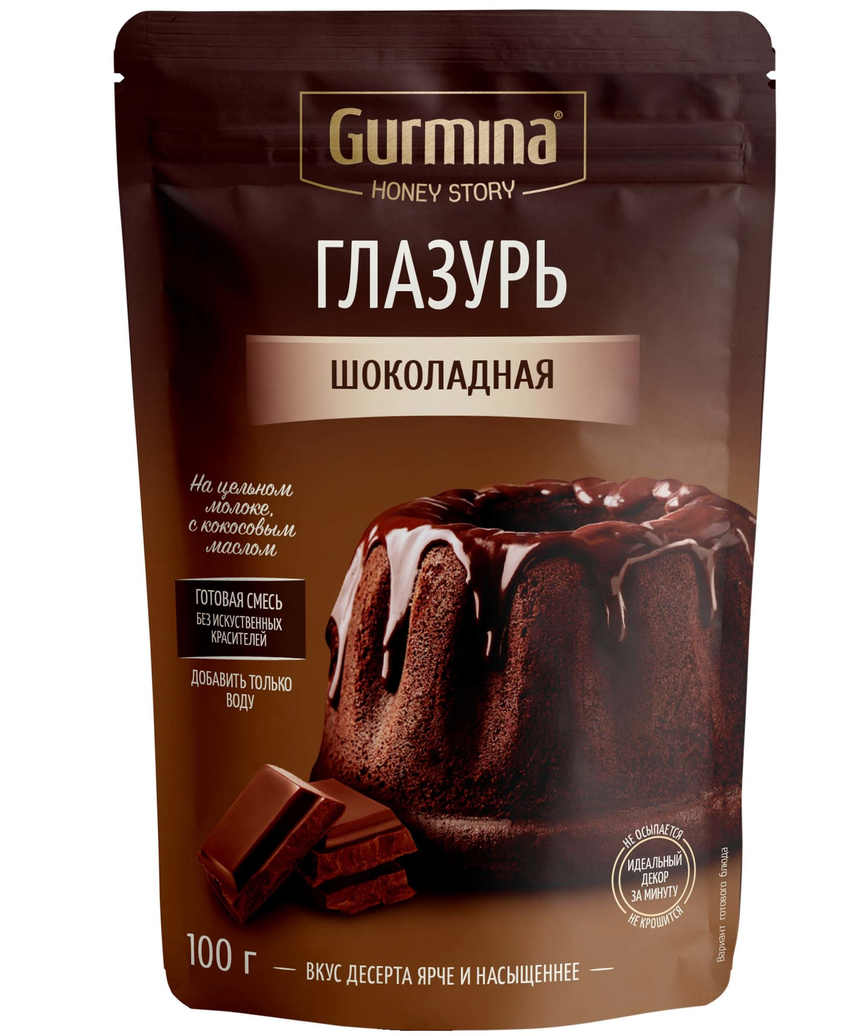 Глазурь шоколадная, 100г.