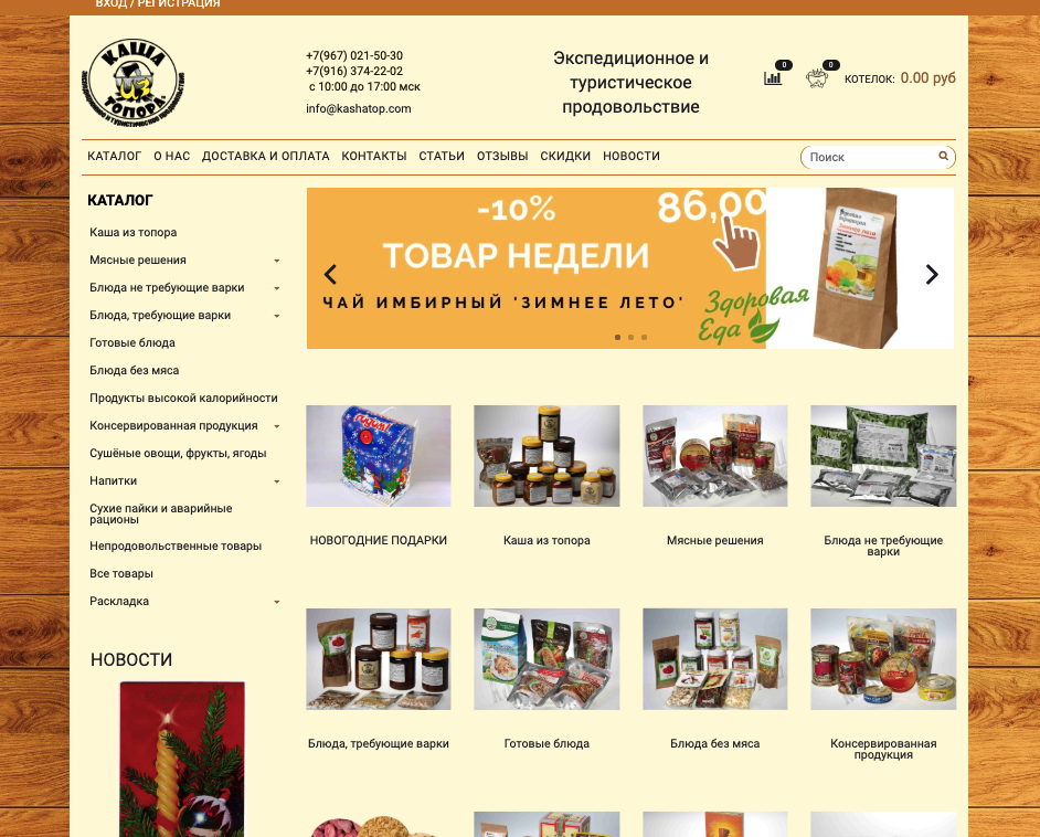 kashatop.com