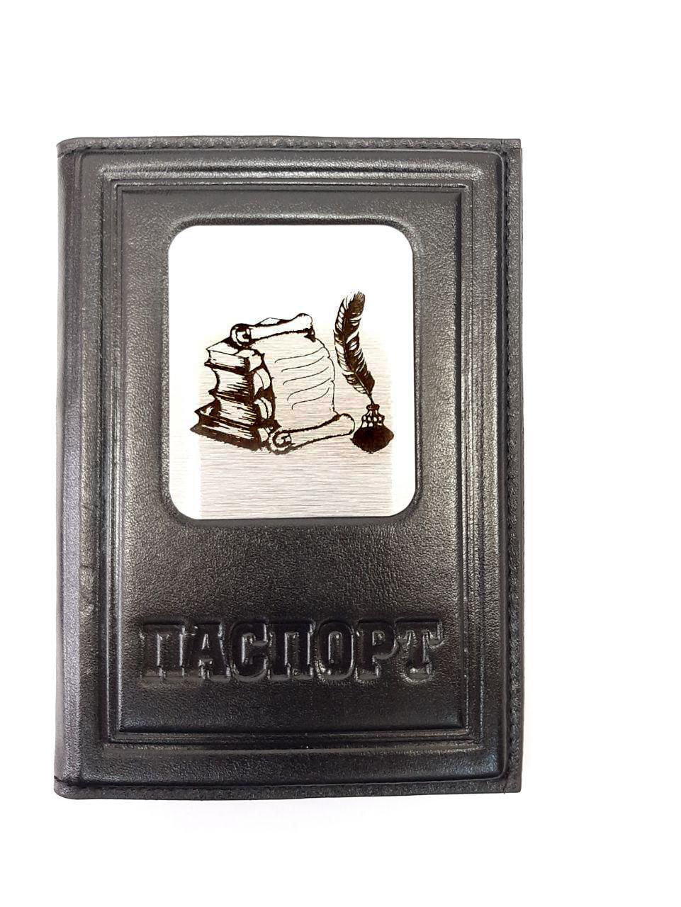 Обложка на паспорт | Учителю| Чёрный