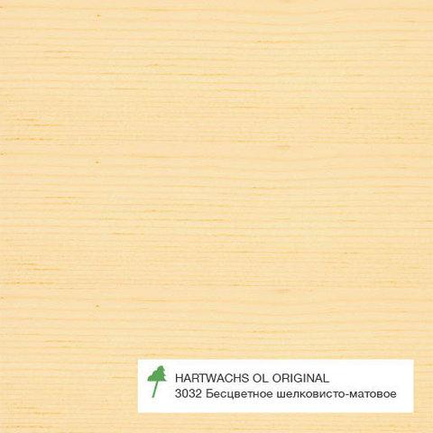 ОСМО 3032 Бесцветное шелковисто-матовое
