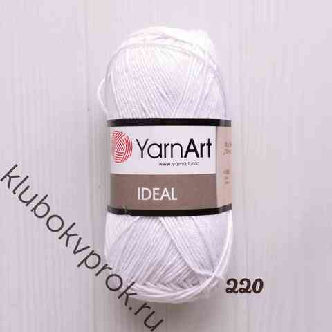 YARNART IDEAL 220, Белый