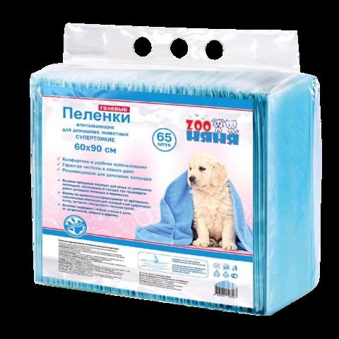 Zoo Няня Пеленки для собак впитывающие гелевые тонкие № 65