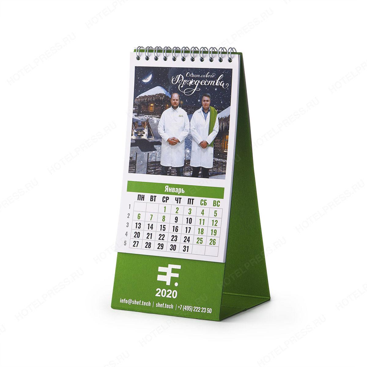 Календарь домик с индивидуальным календарным блоком
