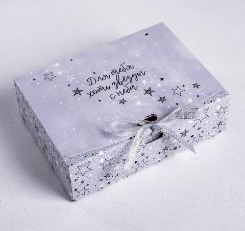 Коробка подарочная Для тебя хоть звезды, 16,5*12,5 *5 см