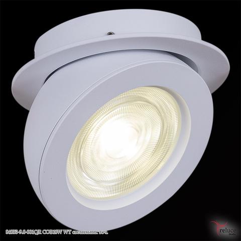 84053-9.0-001QR COB10W WT светильник точ.