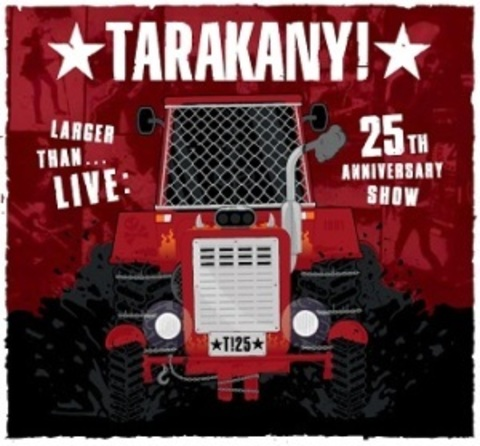 ТАРАКАНЫ!: Larger Than... Live: 25th Anniversary Show
