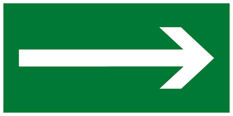 Эвакуационный знак - Направляющая стрелка вправо