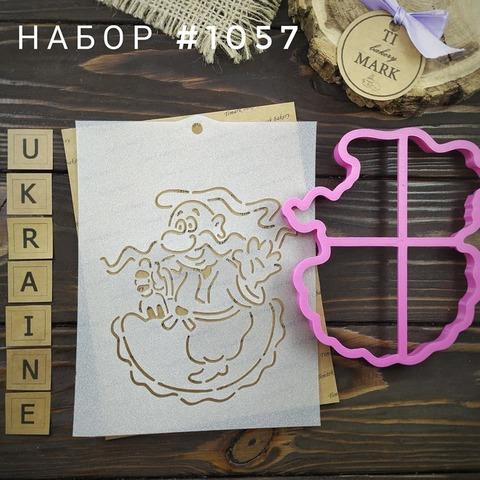 Набор №1057 - казак верхом на варенике