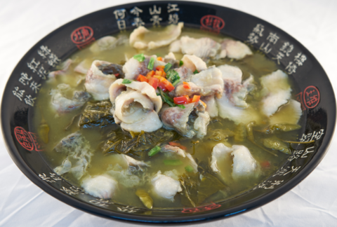 10--9Карп под сычуаньским соусом酸菜鱼2480р1800гр