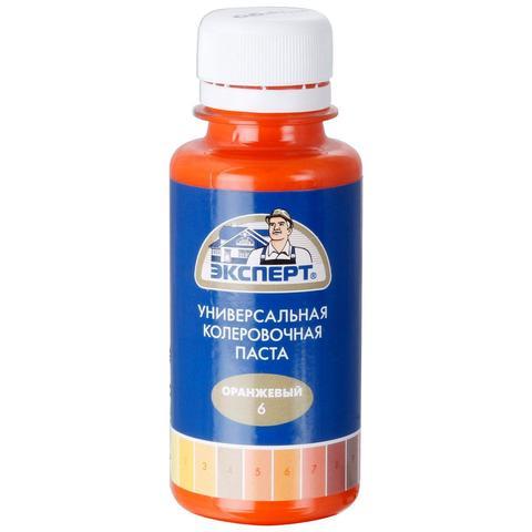 Паста ЭКСПЕРТ колер.унив.№6 оранж.(100мл)