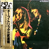 Cheap Trick / Cheap Trick At Budokan (LP)