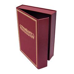 Подарочная коробочка для ежедневников