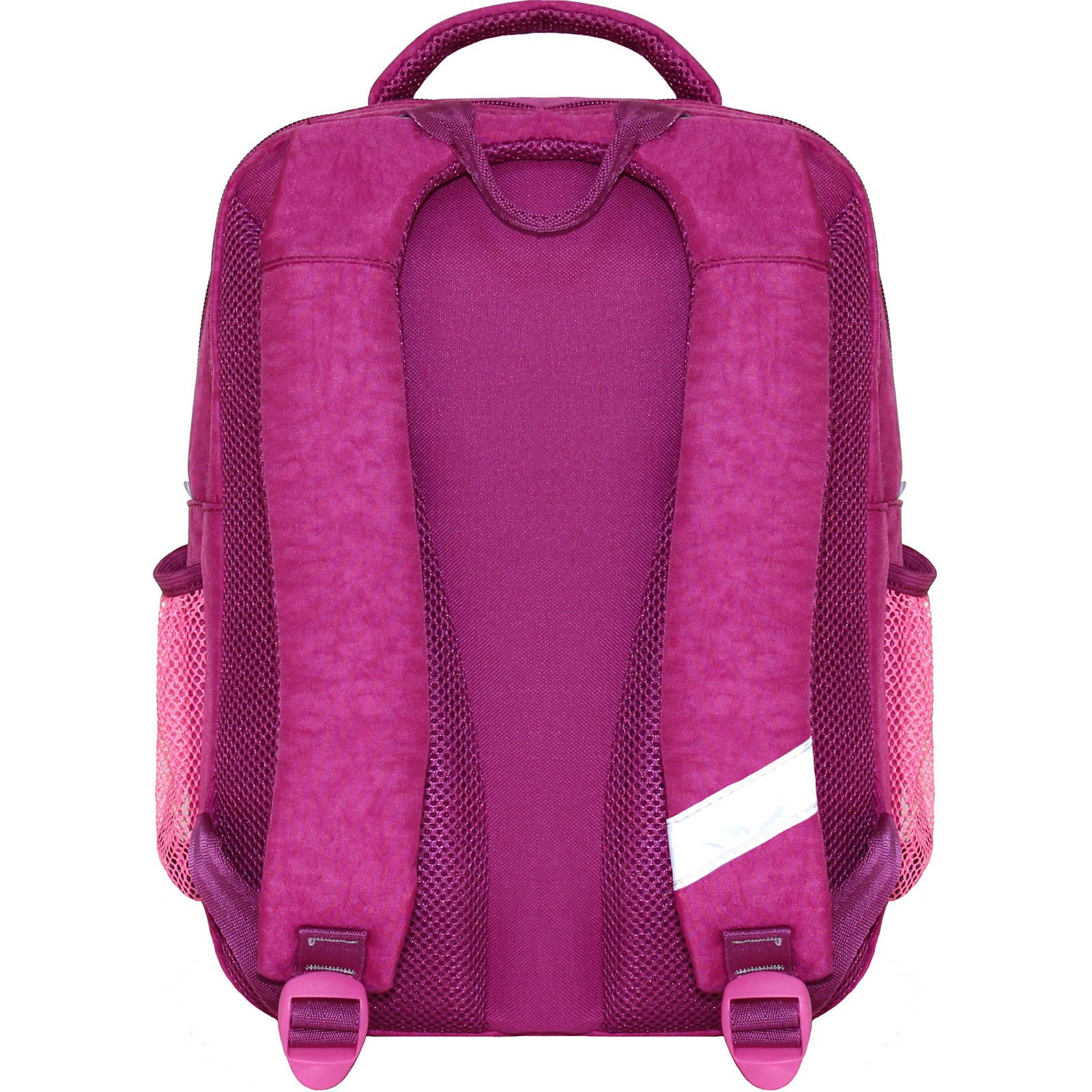 Рюкзак школьный Bagland Школьник 8 л. 143 малиновый 615 (0012870) фото 3