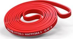 Эспандер ленточный Original FitTools ширина 13 мм (нагрузка 5 - 15 кг)
