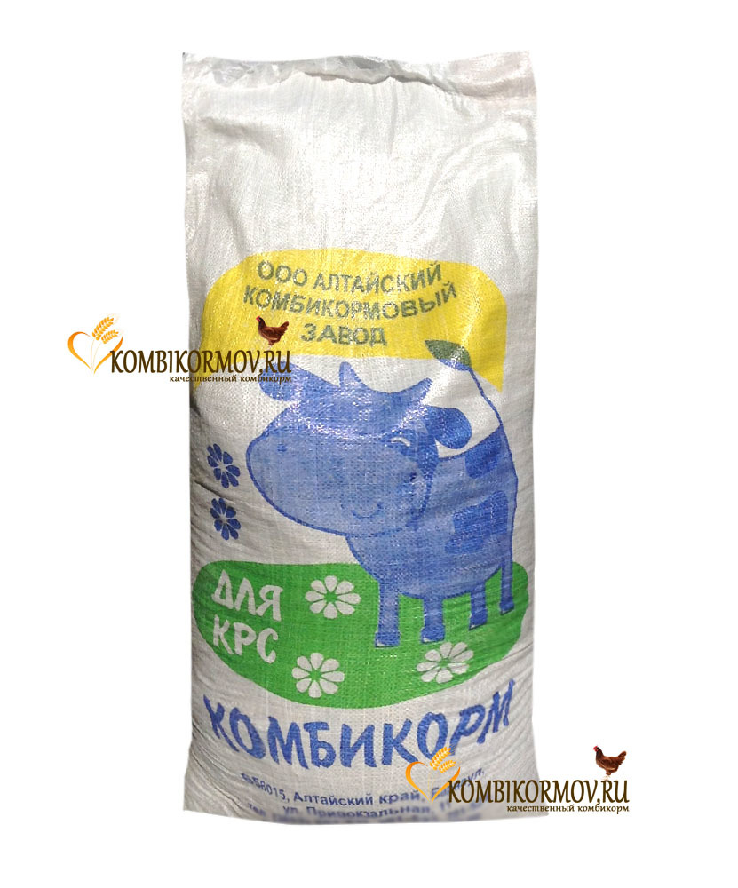 Комбикорм для КРС (Алтай)