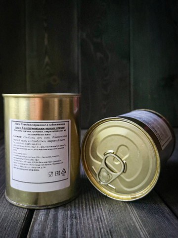 КОРОБКА (10 шт) Говядина тушеная в собственном соку в ж/банке