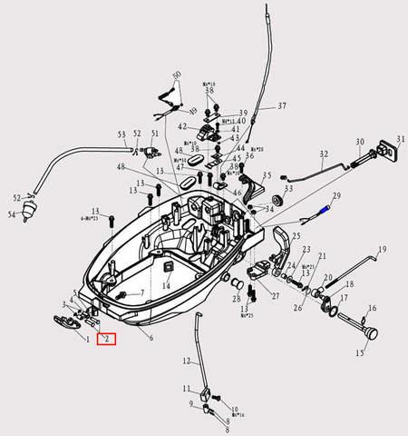 Стержень Φ5*26.5 для лодочного мотора F9.8 Sea-PRO (2-2)