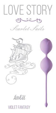 Сиреневые вагинальные шарики Scarlet Sails