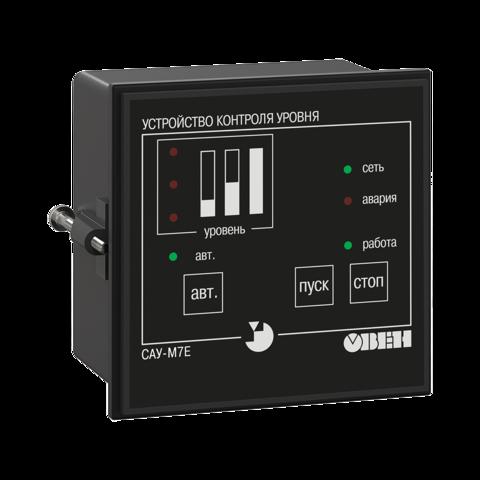 САУ-М7Е регулятор уровня жидкости или сыпучих сред