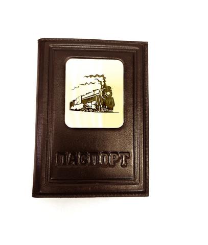 Обложка на паспорт | Железнодорожнику | Коричневый