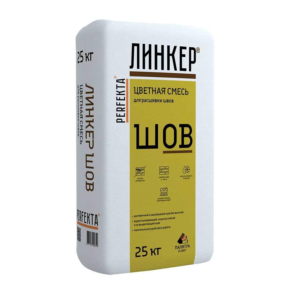 Perfekta Линкер Шов - антрацитовый, мешок 25 кг - Цветная смесь для расшивки