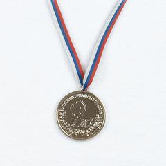 Медаль штампованная «Выпускник начальной школы»