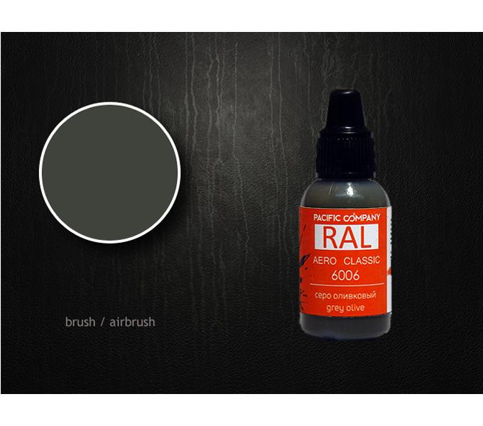 Серия RAL RAL 6006 серо оливковый (grey olive) 6006.png