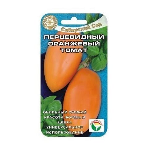 Перцевидный оранжевый 20шт томат (Сиб Сад)