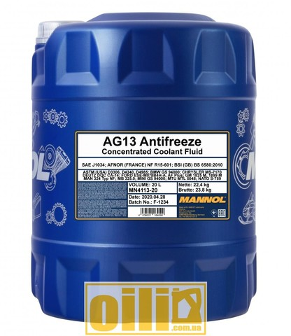 MANNOL 4113 Antifreeze AG13 Hightec 20л