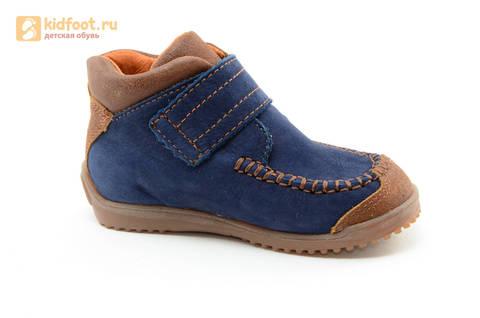 Ботинки для мальчиков кожаные Лель (LEL) на липучке, цвет синий. Изображение 2 из 16.
