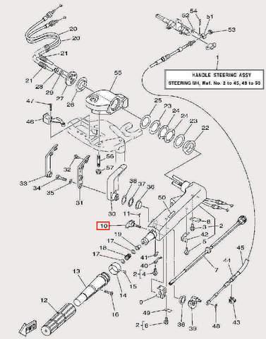 Винт зажима_для лодочного мотора F9,9 Sea-PRO (17-10)