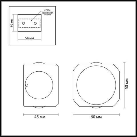 Настенный влагозащищенный LED светильник 4221/4WL серии MIKO