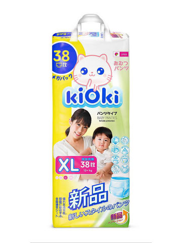 Детские трусики Kioki размер XL 12-16 кг 38 шт