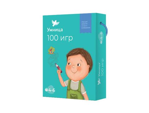100 игр (4-6 лет). Развивающие игры с карточками для детей 4-6 лет