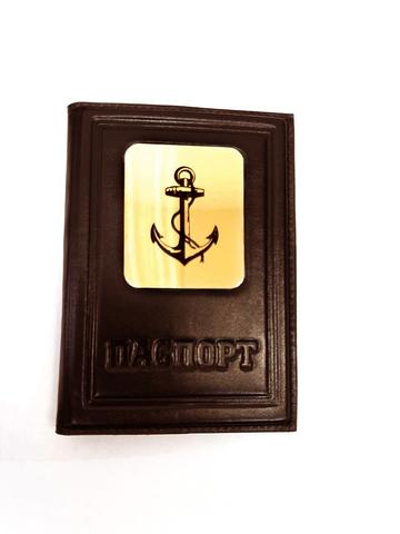 Обложка на паспорт | Моряку| Коричневый