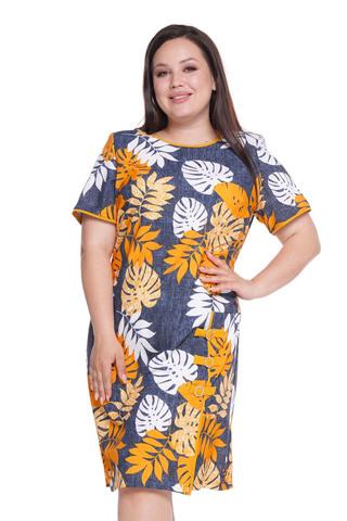 Платье-5945