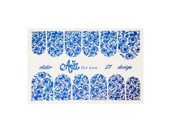 Фольга для дизайна ногтей цвет синий 57
