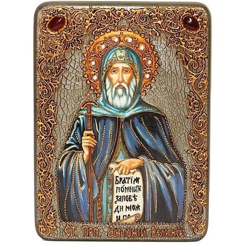 Инкрустированная икона Преподобный Антоний Великий 29х21см на натуральном дереве, в подарочной коробке
