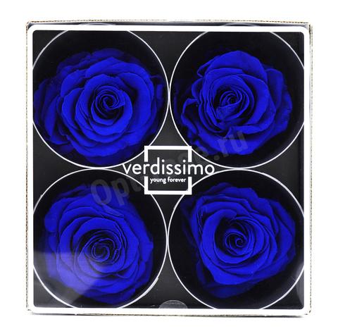 Стабилизированный Бутон Розы Verdissimo (Франция). Цвет Синий (Диаметр 7-8см)