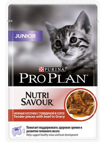 Pro Plan Junior для котят с говядиной в соусе 85г