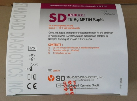 08FK50 Набор реагентов для определения антигена МРТ64 микобактерии туберкулеза (SD BIOLINE TB Ag MPT64 Rapid), Стандарт Диагностикс, Инк., Корея