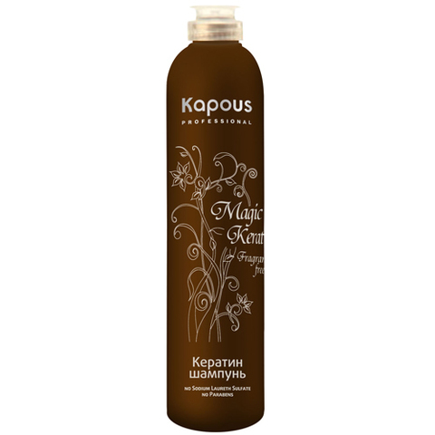 Кератин шампунь,Kapous Magic Keratin,300 мл.