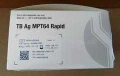 08FK50 Набор реагентов для определения антигена МРТ64 микобактерии туберкулеза (SD BIOLINE TB Ag MPT64 Rapid), Стандарт Диагностикс, Инк.