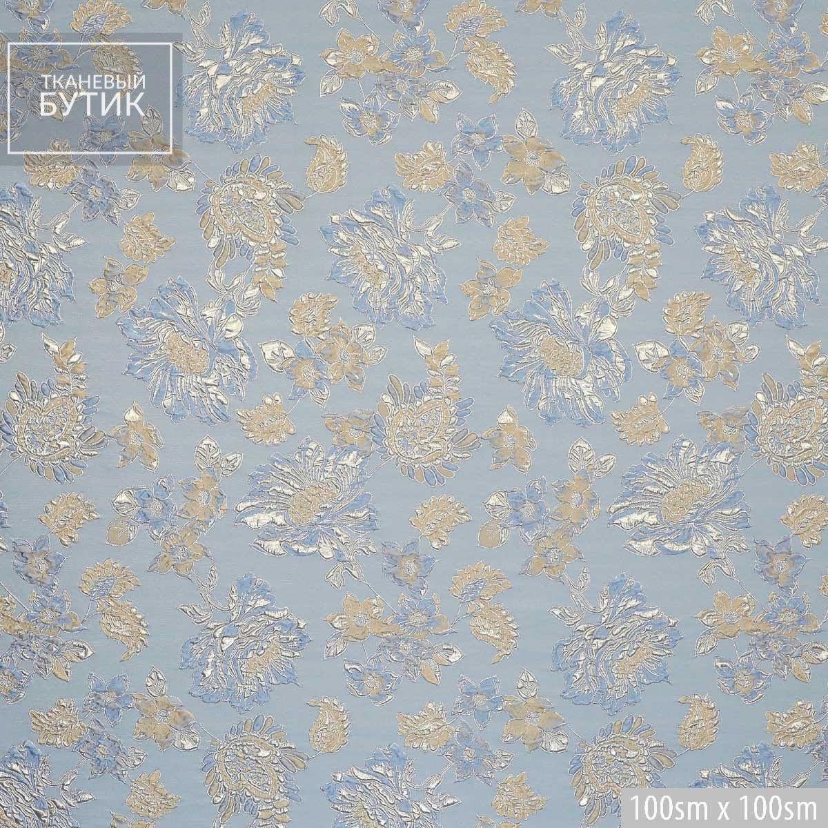 Молочно-голубой жаккард-клоке с цветами с золотистыми акцентами