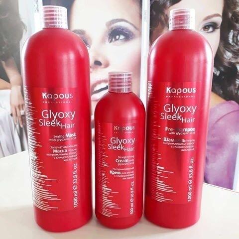 Kapous, Набор для долговременного выпрямления волос