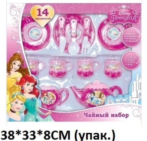 Набор посуды NF2853-R (СБ)