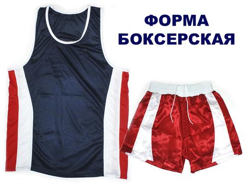 Форма для бокса детская (майка+шорты) цвет красно-синий р.36