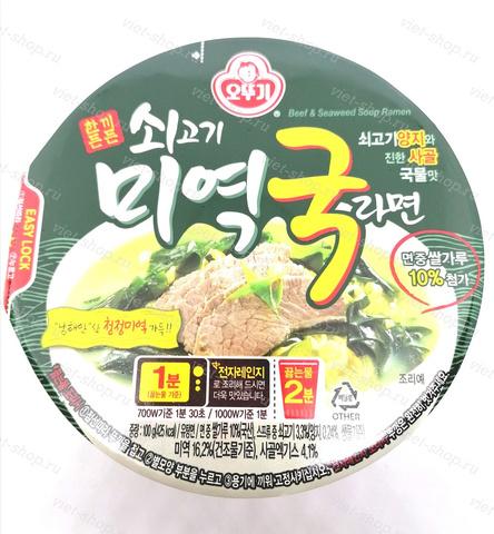Корейская пшеничная лапша со вкусом говядины и морской капусты, Оттоги (Ottogi), 100 гр.